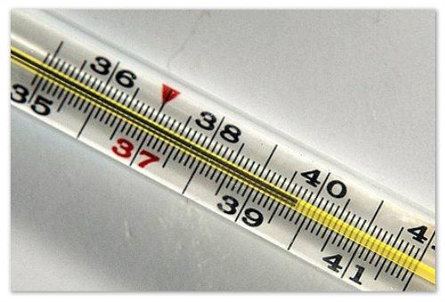 Датчик температуры автозапуска температура