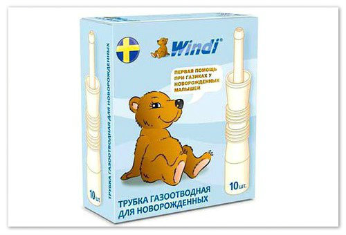 Windi — первая помощь при вздутии живота.
