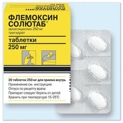 Антибиотик Флемоксин Солютаб.