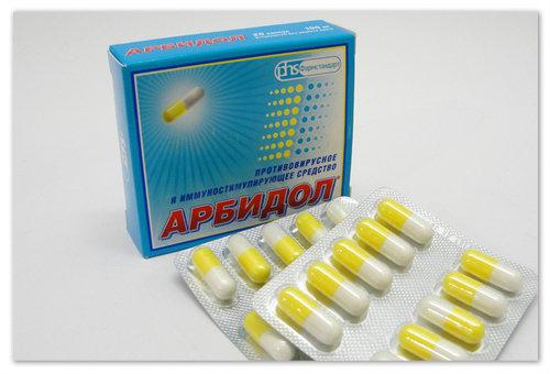 Арбидол для иммунитета.