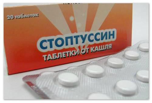 Таблетки от кашля.