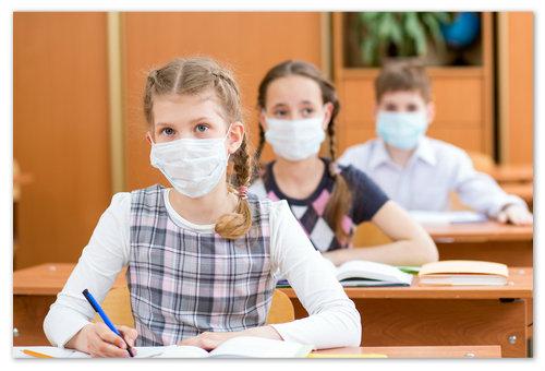 Как не заболеть в эпидемию?