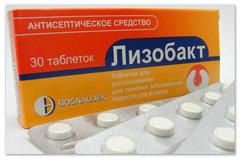 Обзор: Лизобакт — как вылечить горло ребёнка без последствий