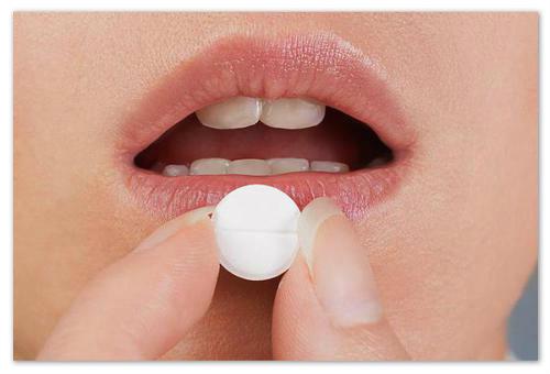 Как принимать лекарство?