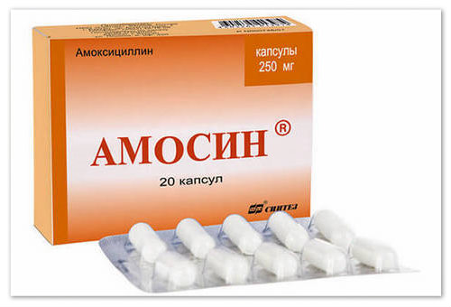 Антибиотик в капсулах.
