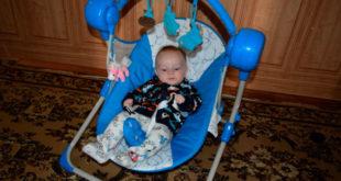 Baby Care Balancelle.