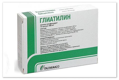 Глиатилин для детей.